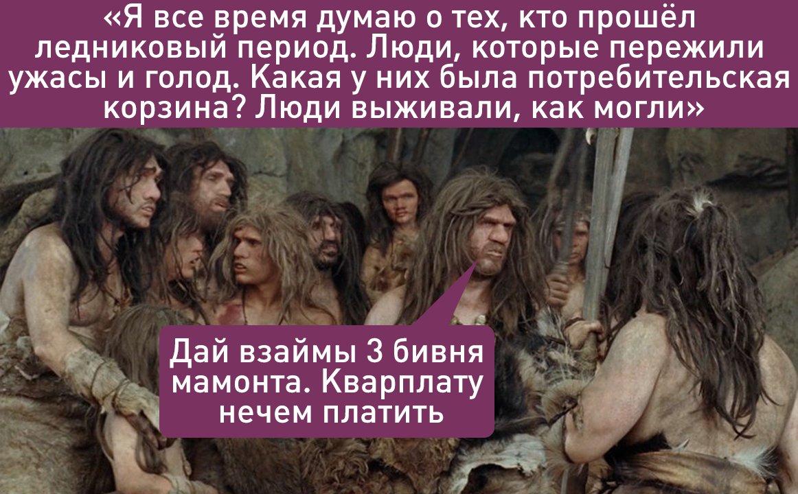 Майже 70 тис. українців отримують субсидії за кількома адресами, - Мінфін - Цензор.НЕТ 3948