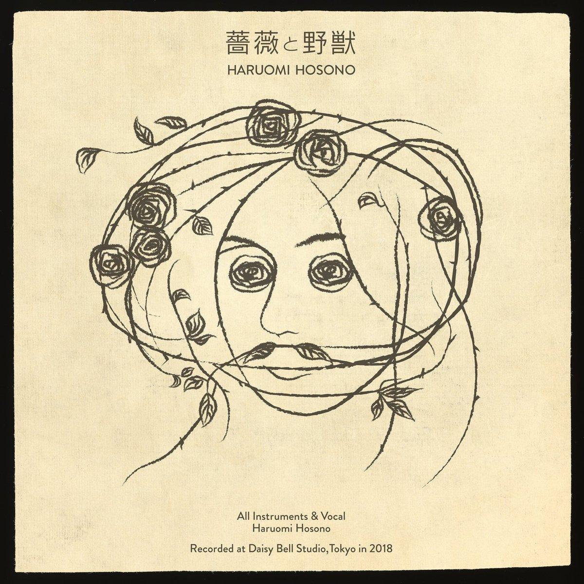 本日、新音源「薔薇と野獣(new ver.)」を配信リリース‼️1973年発売の細野晴臣ソロデビューアルバム『HOSONO HOUSE』に収録された「薔薇と野獣」の新録音です。歌唱・演奏・プログラミング・アレンジ・レコーディング・ミックスに至るすべての制作工程を自身で行いました。 https://t.co/6dxa5L43tw