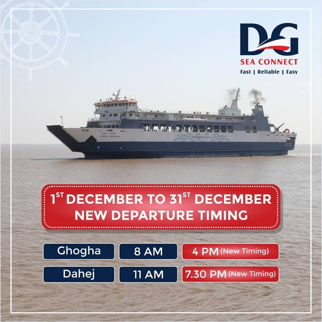 Dahej – Ghogha ro-pax ferry service timings to change from 1 December