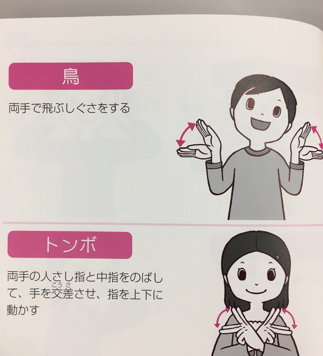 汐文社さんの投稿画像