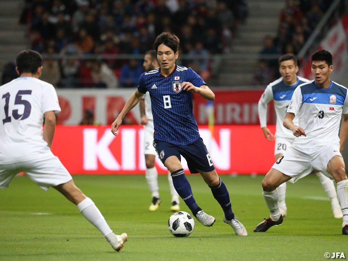 Video: Nhật Bản vs Kyrgyzstan