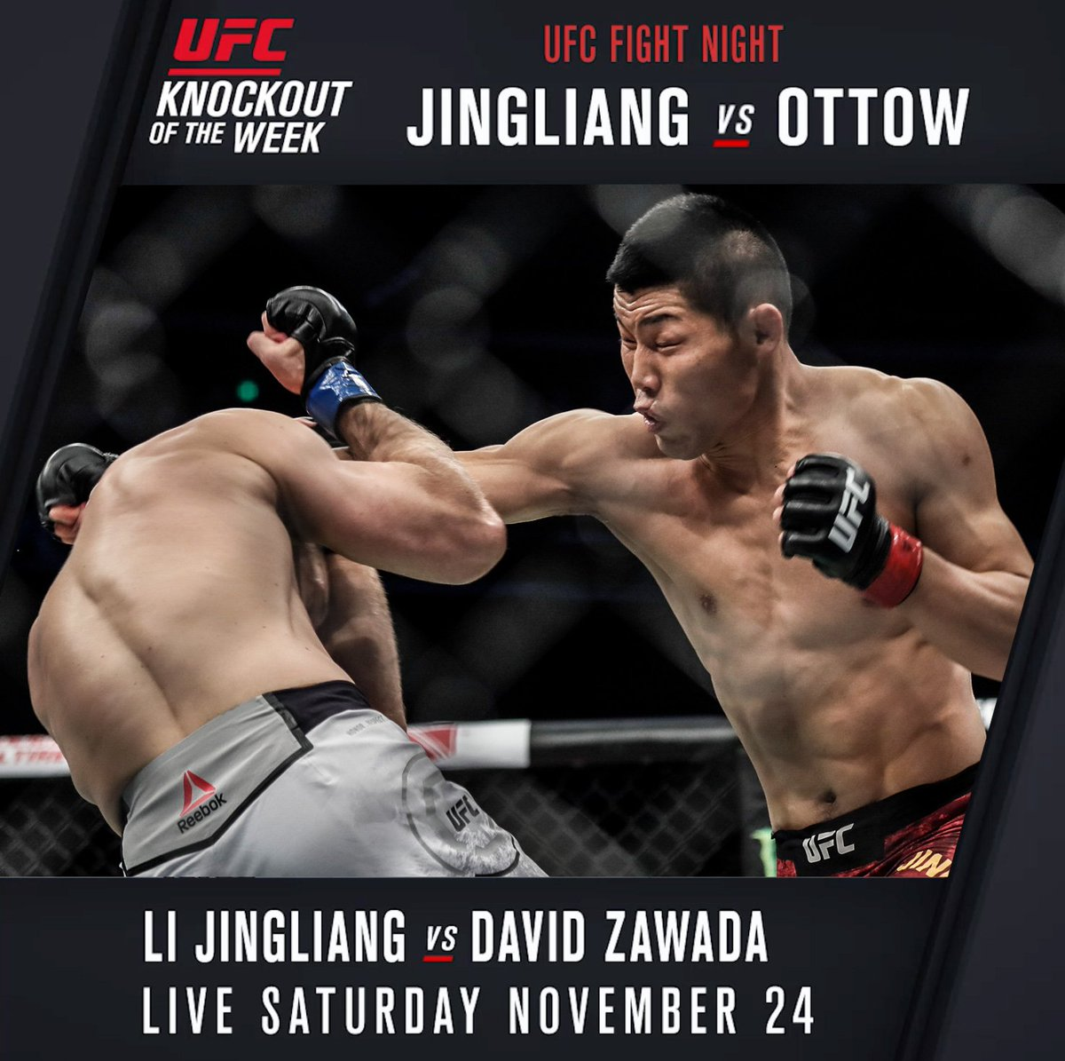 Representing his country 🇨🇳  Flash🔙 to @UFCJingliang's #UFCShanghai showing last year. @MetroByTMobile #UFCBeijing