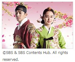 テレビ ドラマ サン 韓国