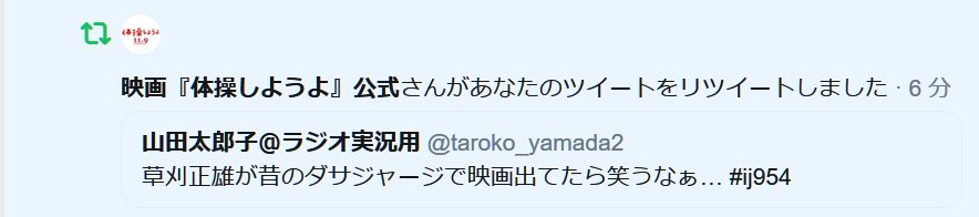 #Ij954 Latest News Trends Updates Images - taroko_yamada2