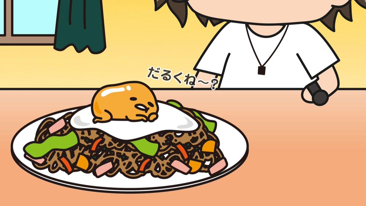 芬 ◎ , Jin×Gudetama Cafe JinGudetamaCafeJin×Gudetama Cafe2018.12open Coming  Soon\u203c jingudetama jingudetamacafe jinakanishi gudetama 赤西仁 ぐでたま