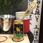#よなよなチームビールディング Twitter Photo