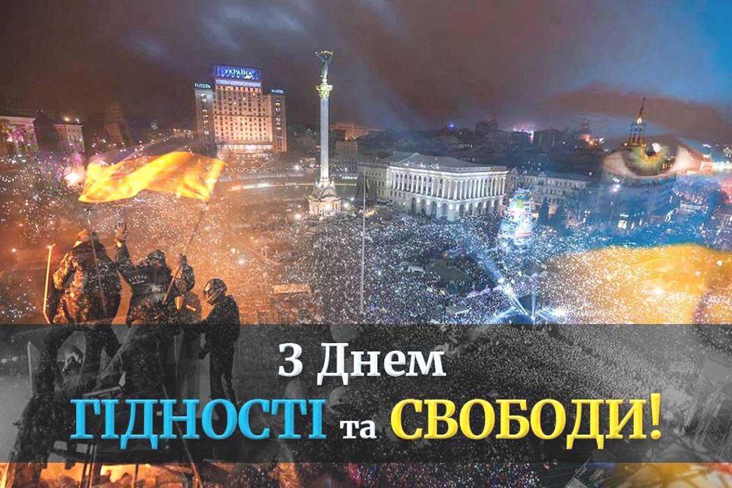 Тиждень українського кіно стартує з 22 листопада у Франції. Буде показано 5 повнометражних стрічок - Цензор.НЕТ 2349