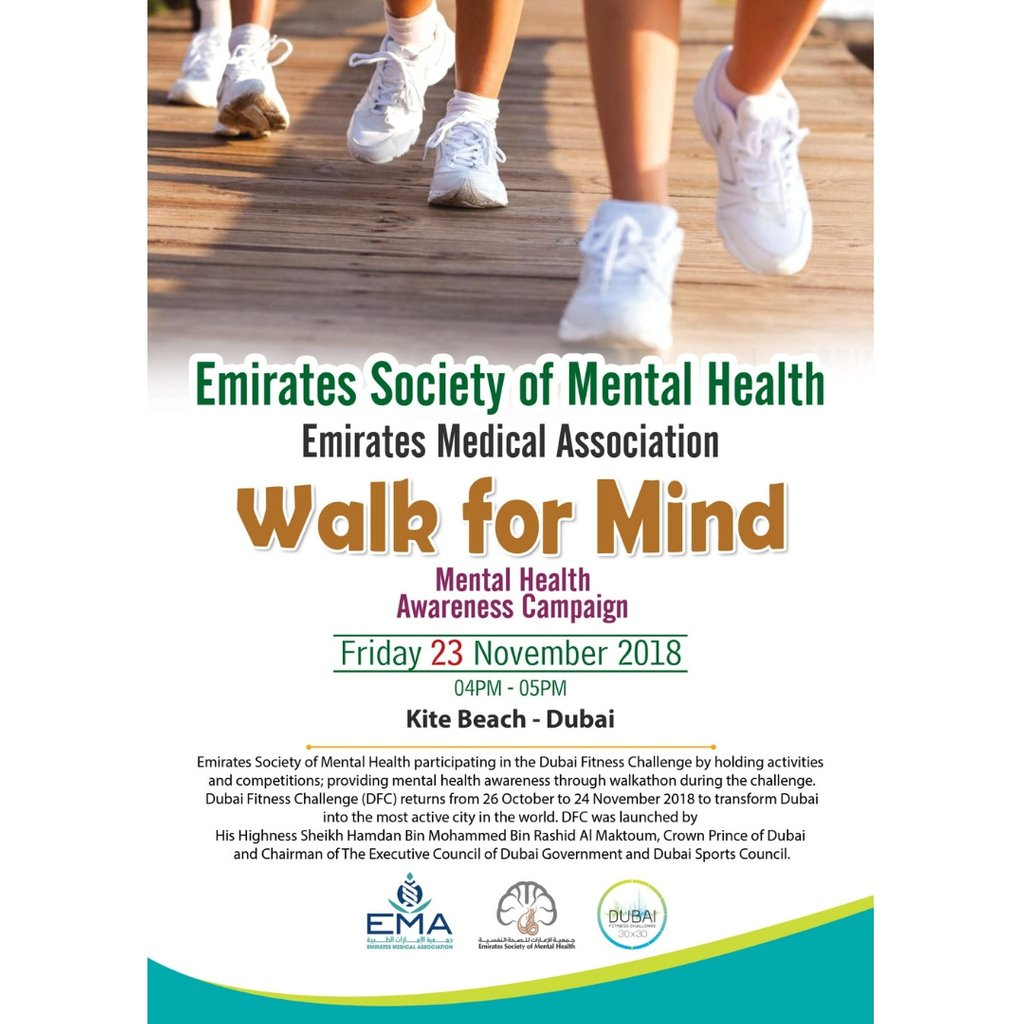 """Emirates Society of Mental Health is participating in the Dubai Fitness Challenge with the theme of """" Walk for Mind"""" - Mental Health Awareness Campaign."""