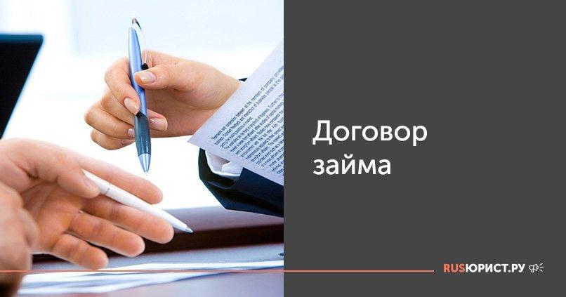 Взять ипотеку с плохой кредитной историей без первоначального взноса красноярск