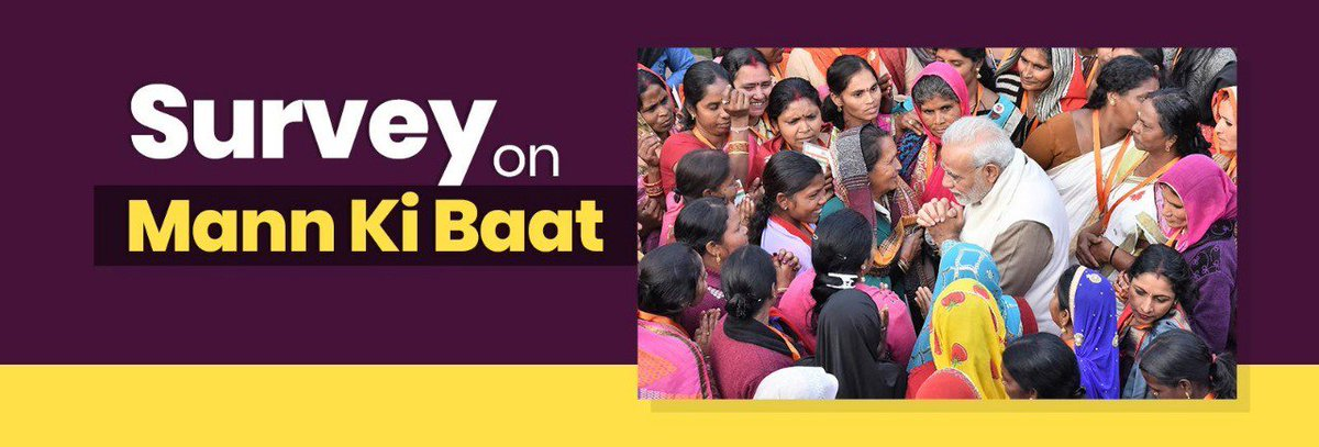 PM Shri @narendramodi will be addressing 50th edition of #MannKiBaat program on 25 November 2018 at 11 AM. To give your feedback and suggestions before the golden jubilee episode, do take part in a quick survey at https://t.co/rh5JRwZFgw