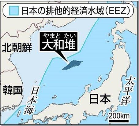 日本 排他 的 経済 水域