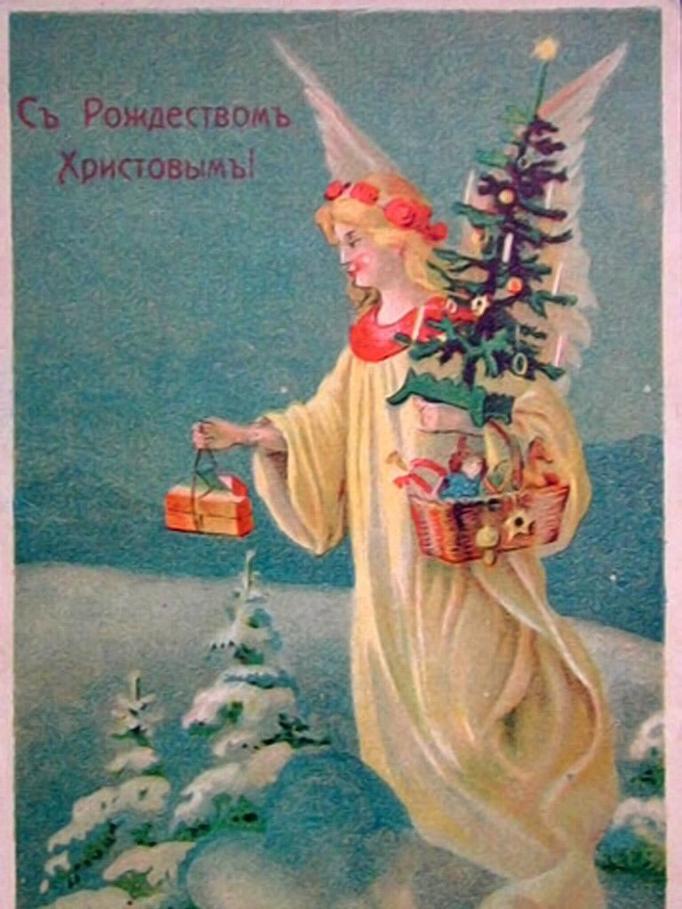 вниманию с рождеством старые картинки поздравления главное