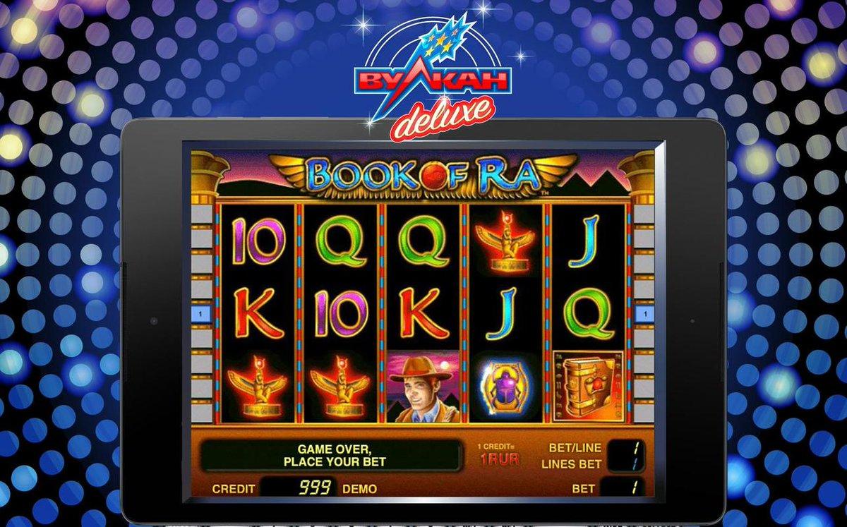 Онлайн казино с минимальными выплатами