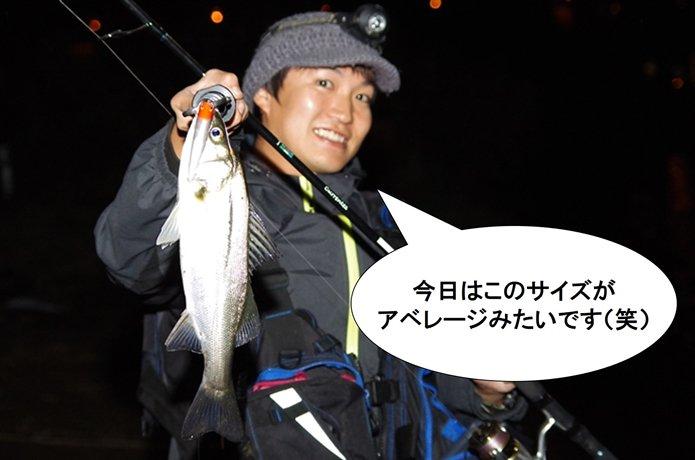 釣り ハック