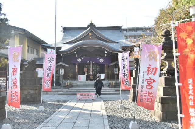磐井神社 hashtag on Twitter