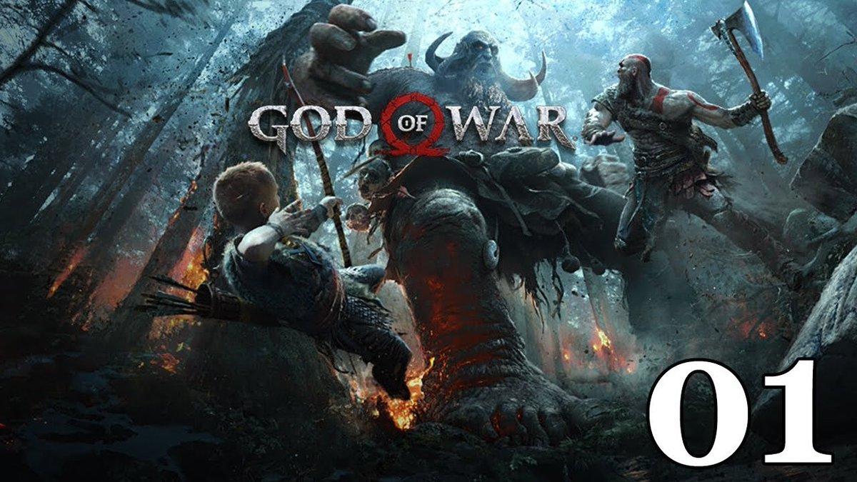 God of War portugues