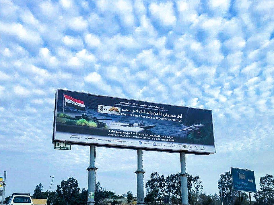 معرض مصر الأول للصناعات الدفاعية والعسكرية EDEX-2018 - صفحة 2 DsiF30aWoAErZFW