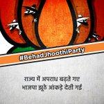 #BehadJhoothiParty Twitter Photo
