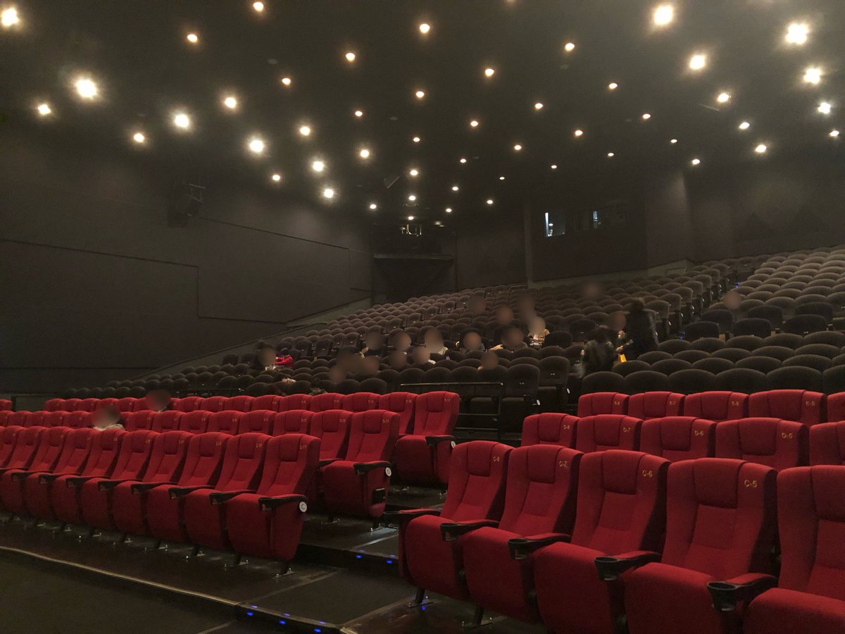 シネマズ 川崎 109 109シネマズ川崎のアクセス・上映時間・映画館情報|映画の時間