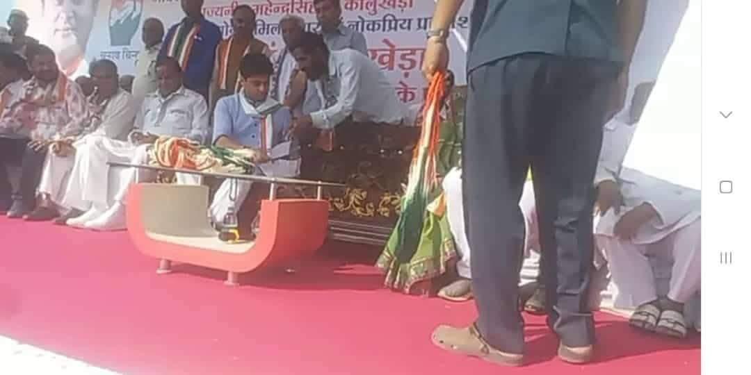 आज रिंगनोद में सिंधिया जी की  विशाल सभा   मैं.महेंद्र सिंह जी कालूखेड़ा  साहब   अधूरे कार्यो की लिस्ट महाराज सिंधिया जी को देते हुए किसान नेता मनोहर सिंह गुर्जर और साहब के अधूरे कार्य उनके अनुज के के सिंह कालूखेड़ा साहब पूरे करेंगे और आप सभी भाइयों से निवेदन है