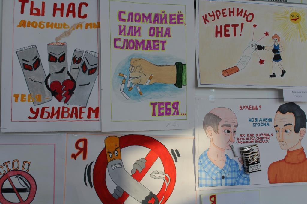 Против курения картинки и плакаты