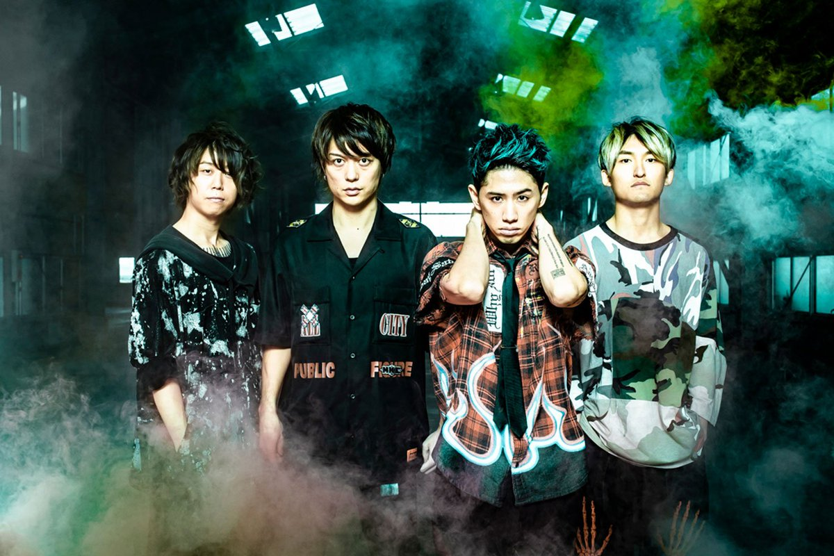 "One Ok Rock >> Album ""Eye of the Storm"" - Página 5 DsirhSDUwAA9v6T"
