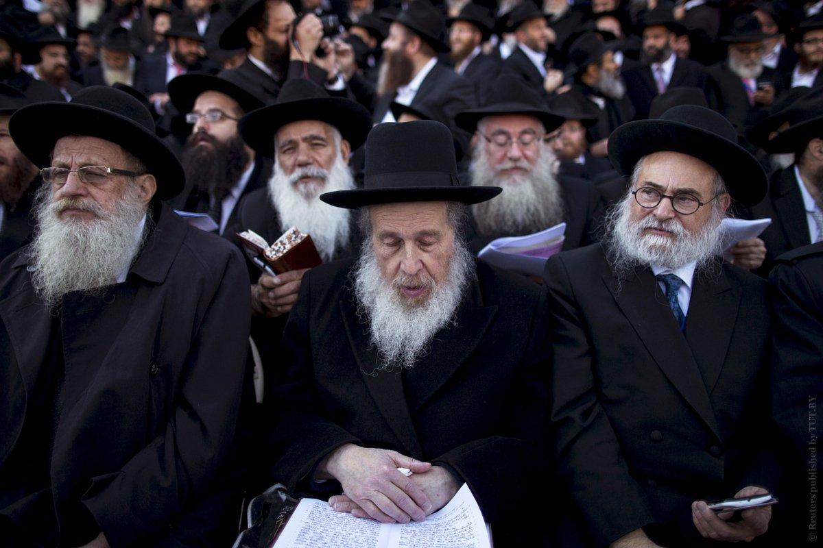 невеста картинки русский народ евреи начальную школу