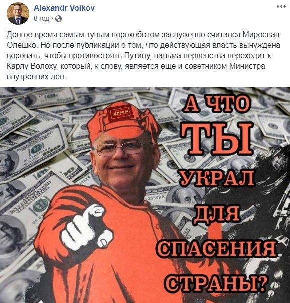 Українці звинувачують у подорожчанні газу центральну владу, президента і депутатів, - соцопитування - Цензор.НЕТ 2573
