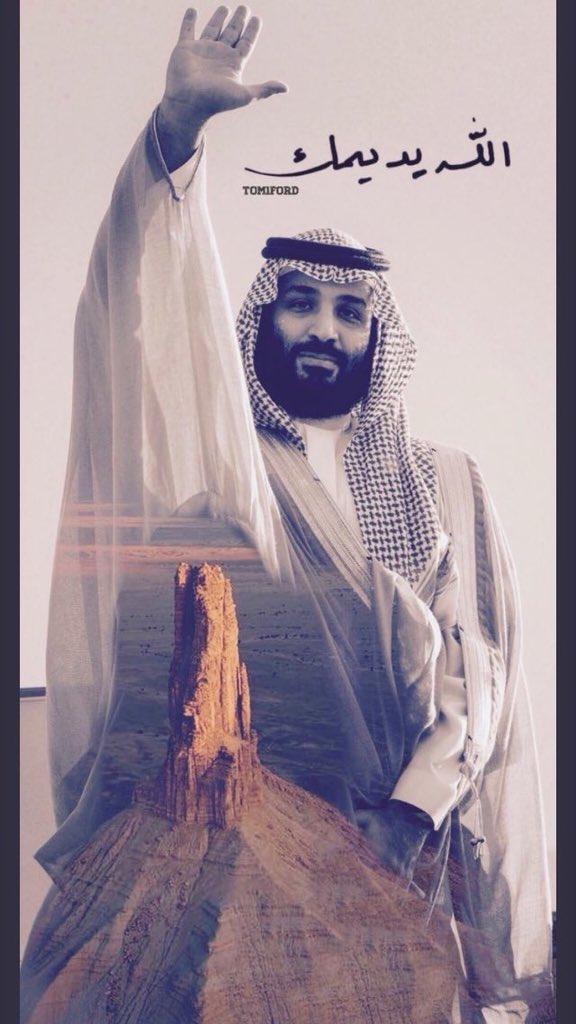 عبدالله العساف On Twitter شخصيه نفتخر بها الامير محمد بن سلمان