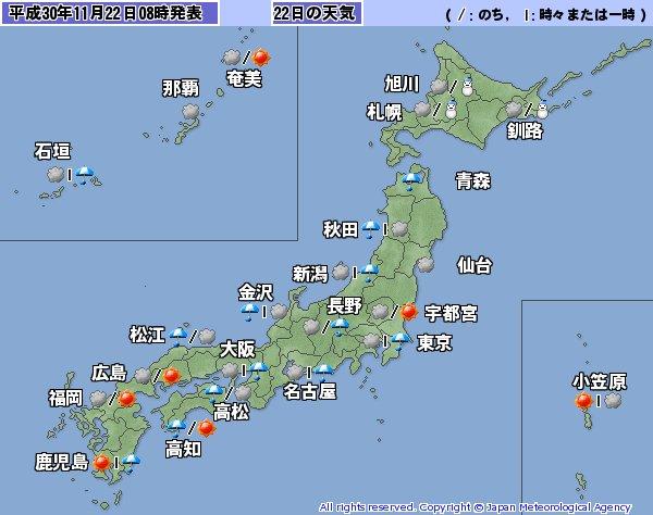 画像,おはようございます。木枯らし1号の発表となるかも?低気圧が通過すると(雨雲がぬけると)北風がピューピューと吹くでしょう。日本海側では雨や雪、太平洋側では晴れて冷…