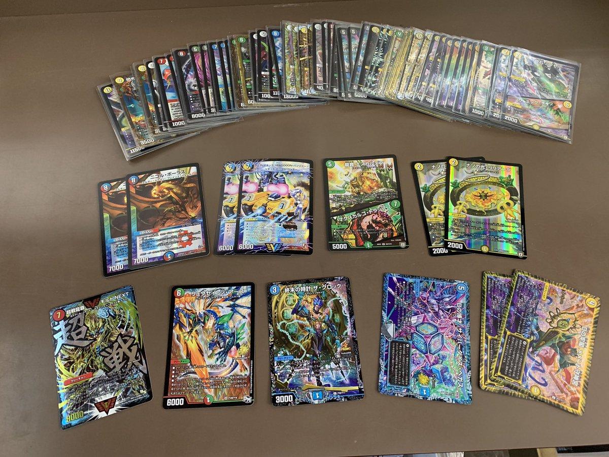 デュエルマスターズシングルカードたくさん入荷しました‼︎ お探しのカードがございましたら是非ご来店ください‼︎ #デュエマ #CSプロモ