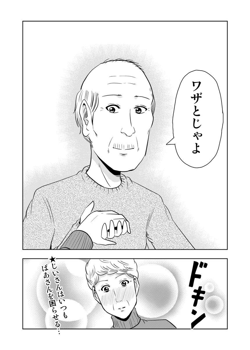 大江しんいちろうさんの投稿画像