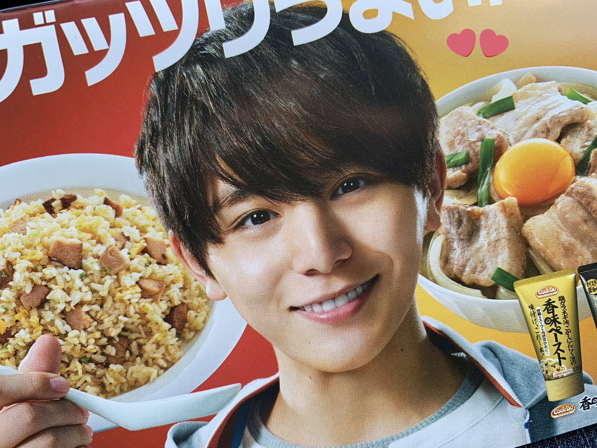 #香味ペースト hashtag on Twitter