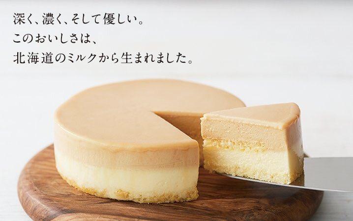 日本一とも言われるチーズケーキで有名な大人気スイーツ店「ルタオ」から冬の新作スイーツが新発売されました✨詳細は⇒誕生日や記念日のお祝い・贈り物、自分へのご褒美におススメです!