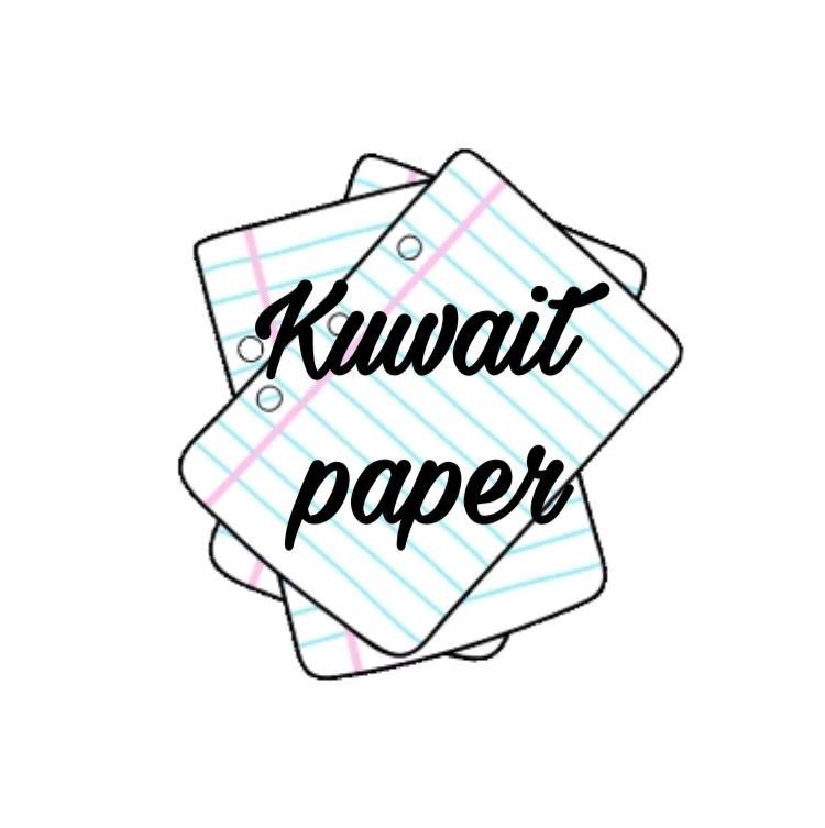 kuwaitpapers on Twitter: