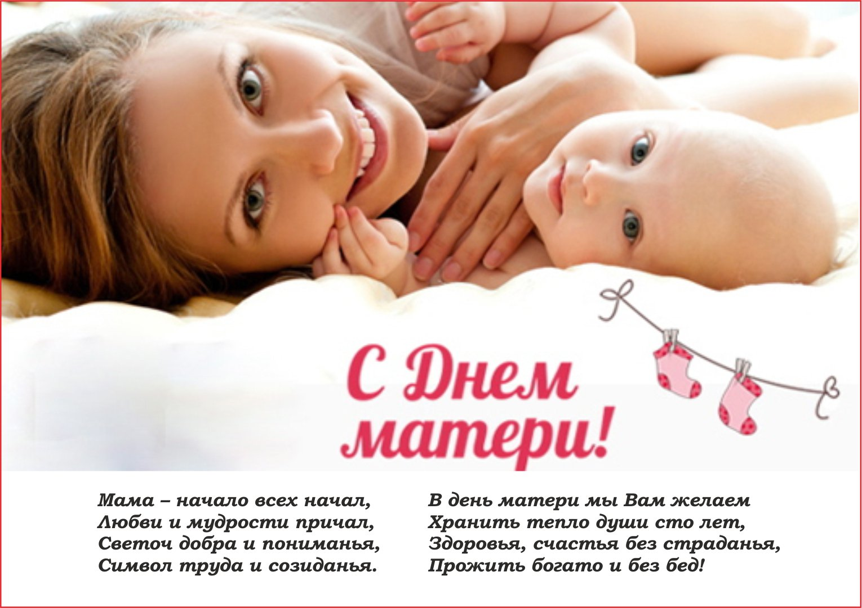Картинки и днем матери