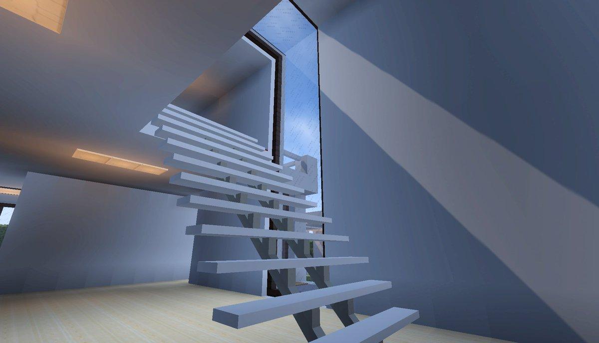 Minecraft Wooden Staircase Design