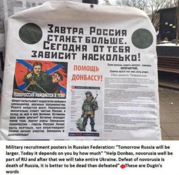 حكاية المرتزقة الروس الذين يقاتلون في سوريا وافريقيا وأوكرانيا DsnPVbwVYAA_JW7
