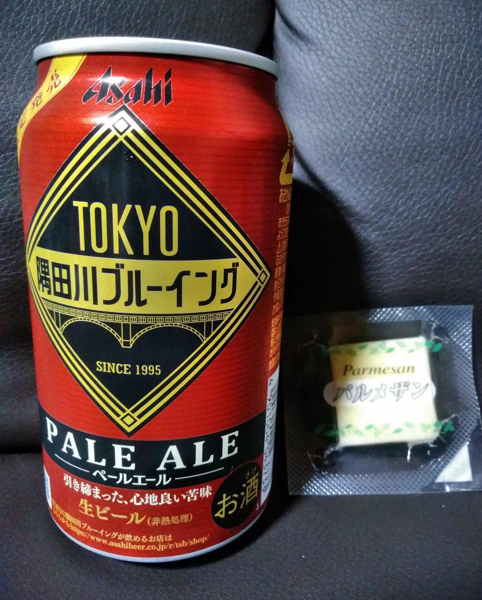 久しぶりにジムで筋トレし、ヘロヘロになる。orz  夜勤明けの日は、まったり泳ぐくらいにしとかんとダメですね〜(^^ゞ  写真は、娘から貰ったちょっとレア?なビール。  ビターで美味しかったです!  #隅田川ブルーイング pic.twitter.com/1d5VFGg3nQ
