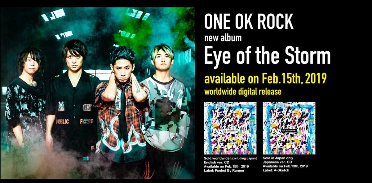 "One Ok Rock >> Album ""Eye of the Storm"" - Página 5 DsngcbmUUAYu3-x"