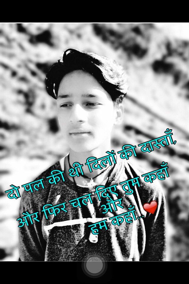 #Udash #rhata Hun hamesha    Bus Teri #yaadon Mai   Aab toh aa ja Yrr .. 😌😌😌😌😌💘💘   Kitna #intjar karenge  Baithe hai Teri #yaado mai