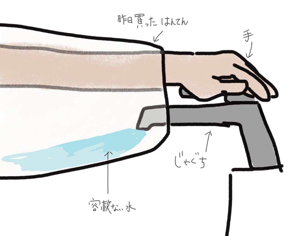 じじい 11/24閃華 ゴ49aさんの投稿画像