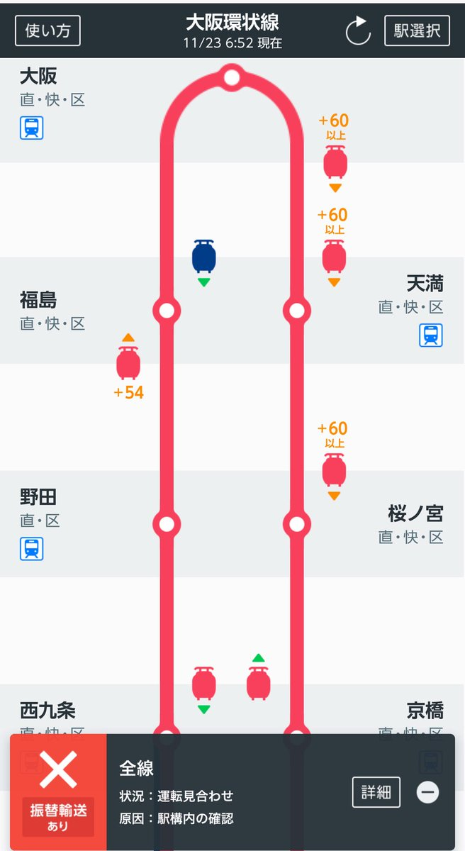 シティ 天王寺 から ユニバーサル ホテル京阪 ユニバーサル・シティの宿泊予約なら【フォートラベル】の格安料金比較