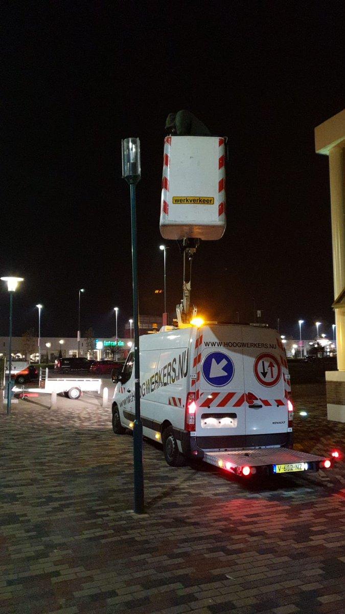 verlichting in winkelcentrum pallazzo lelystad is weer voorzien van verlichting inventarisatie is gedaan en binnenkort zal de gehele verlichting een update