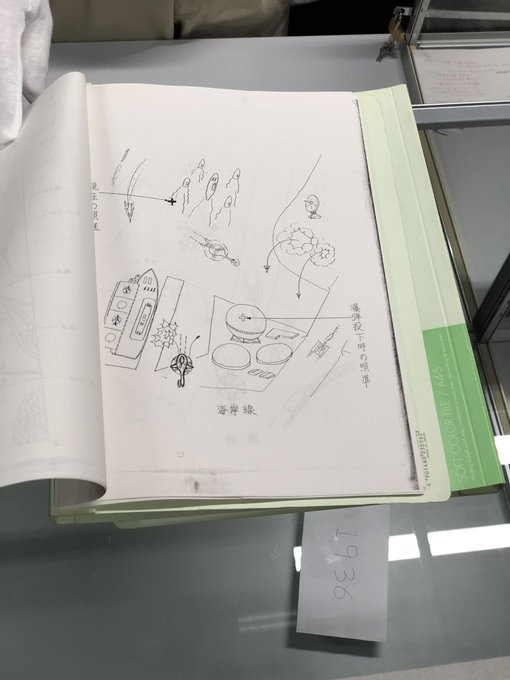 https://twitter.com/yimamura/status/1065803334123048960/photo/1
