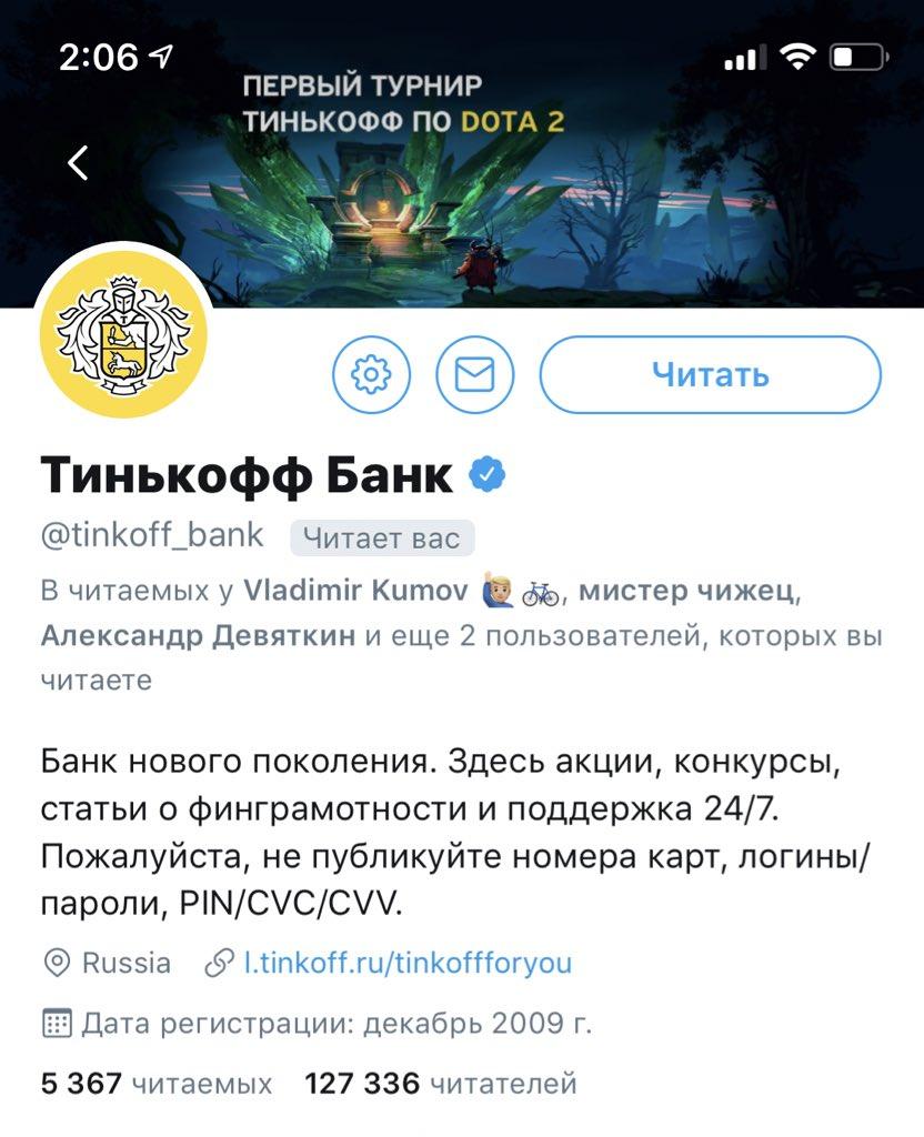 женственный предмет звездные поздравления твиттер том