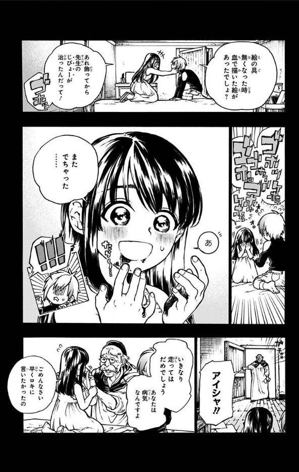 晴智🐐魔女の怪画集③巻発売中!さんの投稿画像