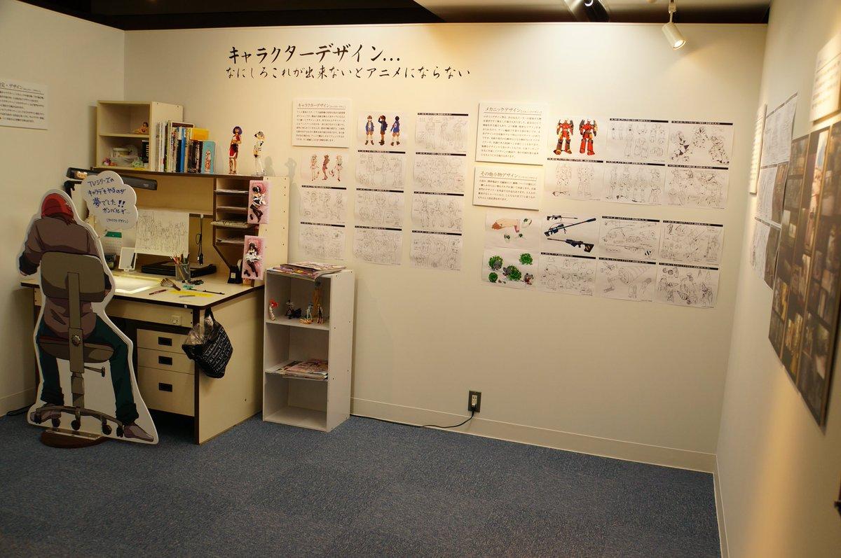 福島さくら遊学舎 hashtag on Tw...
