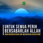 alfan_ismail