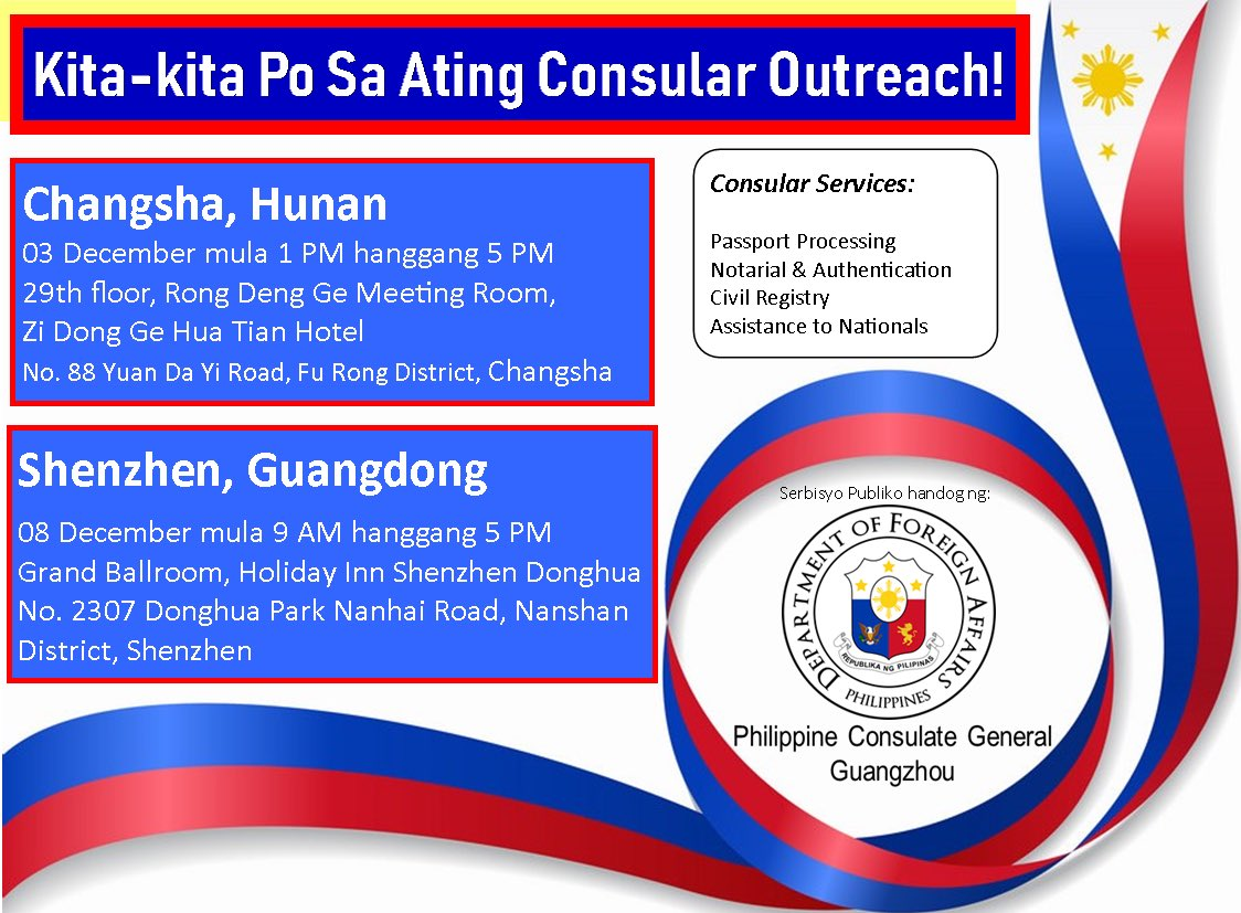 Philippine Consulate General in Guangzhou (@PHinGuangzhou